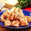Ayam Keju Goreng